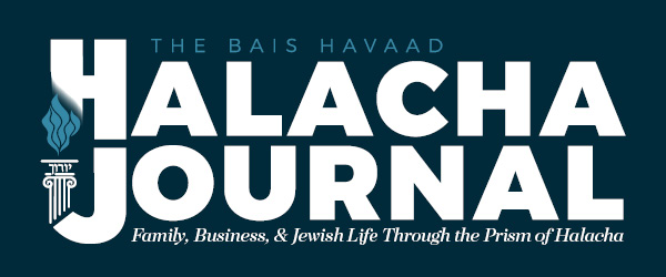 Bais HaVaad Halacha Journal For Parshas Matos Masay