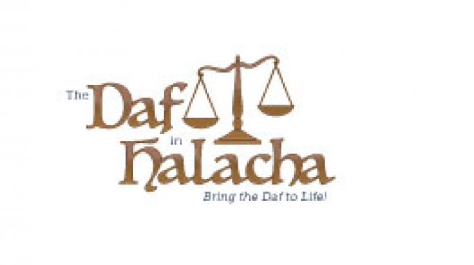 Daf Yomi In Halacha Topics Parshas Tzav
