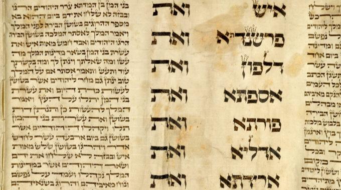 The Berachos Vs. Minyan For Megilla Reading: A Question Of Priorities
