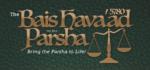 Bais HaVaad On The Parsha