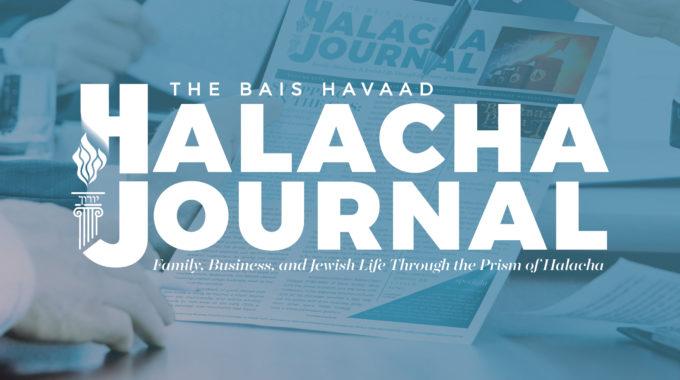 Bais HaVaad Halacha Journal, Parshas Chukas-Balak